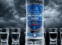Wodka, van Smirnoff tot andere merken